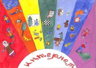 Рисунок Софии Сухаревой, 7 лет