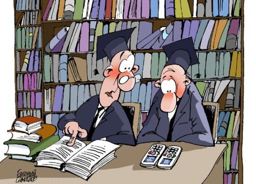 два профессора