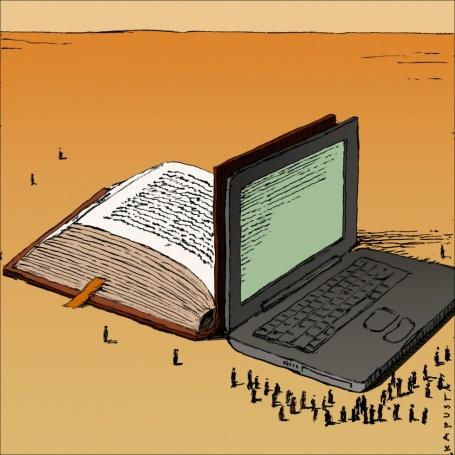 ноут книга люди